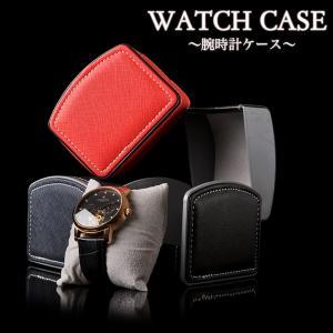 時計ケース 収納 ウォッチケース PU レザー 革製 1個用