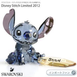 スワロフスキー Swarovski ディズニー スティッチ 1096800 置物 importfan