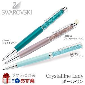 スワロフスキー Swarovski クリスタル ライン ブルー ヴィンテージローズ ライトアゾレ ボールペン, Crystalline 1097050 5247792 5281073 importfan