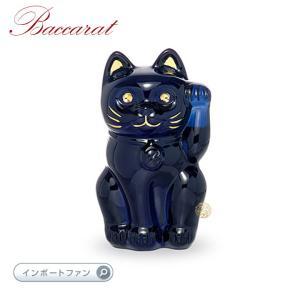バカラ クリスタル 招き猫 ラッキー キャット ミッドナイト 2607787 Baccarat Lu...