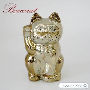バカラ クリスタル 招き猫 ラッキー キャット ゴールド 2612997 Baccarat Luck...
