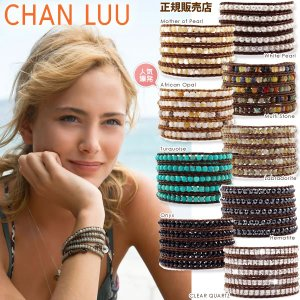 チャンルー 5連 レザー ラップ ブレスレット 期間限定SALE チャン・ルーCHAN LUU 正規品 importfan