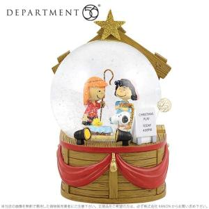 Department56 クリスマスショー スノードーム スヌーピー チャーリーブラウン ルーシー クリスマス Snoopy Christmas Pageant Globe 6000355 importfan