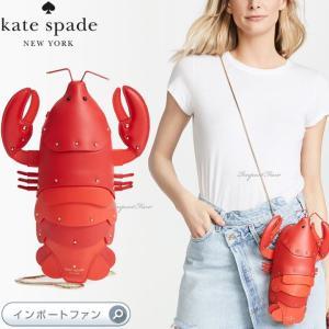 Kate Spade ケイトスペード ショア シング ロブスター クロスボディ バッグ Shore ...