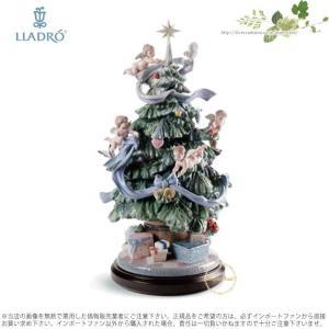 リヤドロ 大きなクリスマスツリー 01008477 LLADRO GREAT CHRISTMAS T...