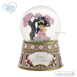 Multi Precious Moments 192111 Disney Showcase Ariel Cutout Dress Resin LED Musical