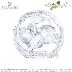 スワロフスキー 十二支 ワイルドピッグ イノシシ 5136814 Swarovski CHINESE...
