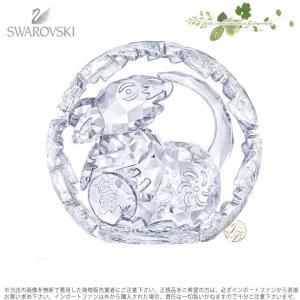 スワロフスキー 十二支 マウス ネズミ 5136822 Swarovski CHINESE ZODI...