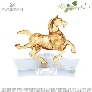 スワロフスキー 十二支 ホース 馬 5287172 Swarovski CHINESE ZODIAC...