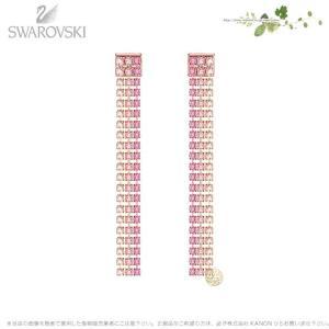 スワロフスキー フィット ピアス ピンク ローズゴールド 5385599 Swarovski