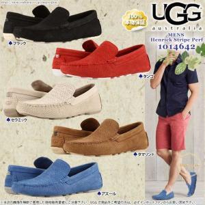 4fe1b9d3bf5 UGGオーストラリア メンズシューズ、紳士靴(サイズ(cm):29.5cm)の商品 ...