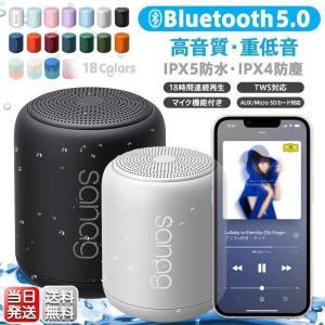 【父の日 ギフト】 スピーカー Bluetooth5.0 18時間再生 ブルートゥース ワイヤレス ...