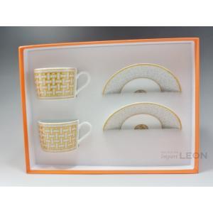 HERMES(エルメス)/ エルメス モザイク ティーカップ&ソーサー ペア 160ml 黄|importleon