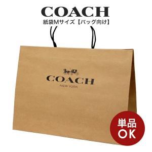 dfcfe088e89f 紙袋/単品購入≫コーチ COACH アウトレット紙袋 ショップバッグ ショッパー クラフト【Mサイズ】(バッグ向け)(バッグ向け)