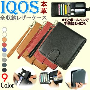 アイコスケース iQOS レザーケース 全部収納タイプ 本革 手帳型 ホルダー ストラップ付き
