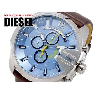ディーゼル DIESEL クロノグラフ 腕時計 メンズ DZ4281 importshippers