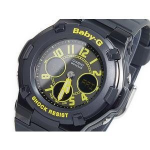 カシオ CASIO ベビーG BABY-G レディース アナデジ 腕時計 BGA-117-1B3 ダークグレー importshippers