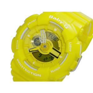 カシオ CASIO ベビーG BABY-G デジタル 腕時計 BA-110BC-9A レディース イエロー importshippers