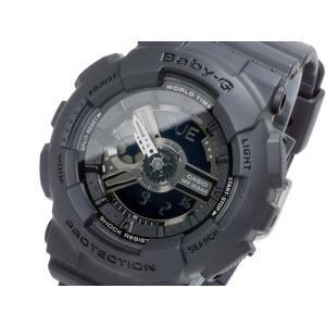 カシオ CASIO ベビーG BABY-G デジタル 腕時計 BA-110BC-1A レディース ブラック importshippers