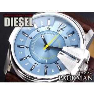 ディーゼル DIESEL メンズ 腕時計 DZ1399 importshippers
