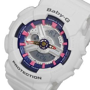 カシオ CASIO ベビーG BABY-G アナデジ レディース 腕時計 BA-110SN-7A importshippers