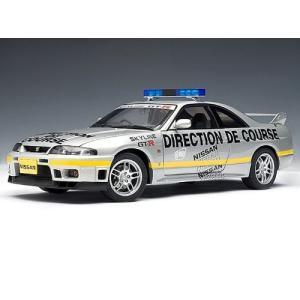 Nissan (日産) Skyline GTR R33 Le...