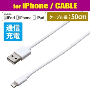iPhone 急速充電 通信 Apple認証品 MFi (M...