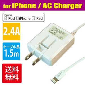 iPhone 急速充電 AC充電器 Apple認証品 (Ma...