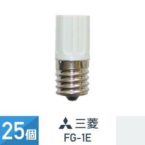 三菱 点灯管 グロー球 10W-30W用 口金...の関連商品3