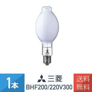 三菱 バラストレス水銀ランプ 蛍光形 200-220V 300W E39口金 BHF200/220V...