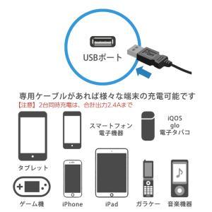 USB2個口付き コンセント2個口 電源タップ...の詳細画像1