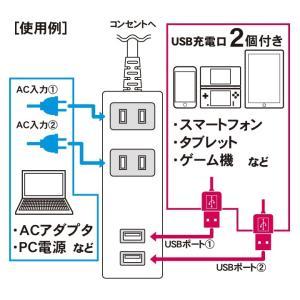 USB2個口付き コンセント2個口 電源タップ...の詳細画像4