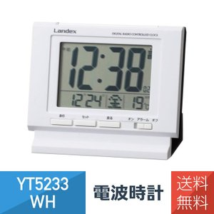 芳国産業 LANDEX ランデックス  置き時計 デジタル表示 プラザ・ネオ  YT5233WH
