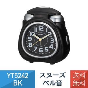 LANDEX ランデックス 置き時計 目覚まし...の関連商品1