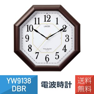 LANDEX ランデックス 壁掛け時計 掛け時計 アナログ表示 電波掛時計 ハイパーエイト YW9138DBR