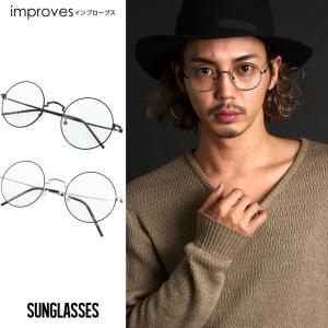 伊達メガネ メンズ 眼鏡 めがね ダテ デミ ラウンド サングラス おしゃれ 夏 夏服 ファッション|improves