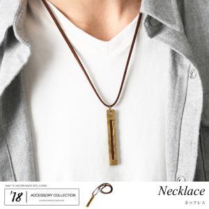 プレートネックレス ネックレス メンズ アクセサリー ユニセックス プレゼント おしゃれ 夏 夏服 ファッション|improves