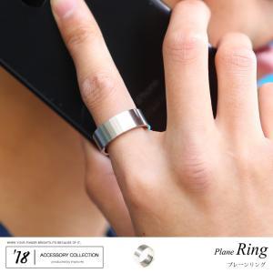 指輪 アクセサリー メンズ 小物 グッズ リング メール便対応 プレゼント おしゃれ 春夏 夏服 春服|improves