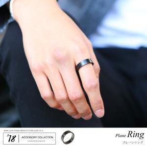 リング 指輪 アクセサリー メンズ 小物 グッズ メール便対応 プレゼント おしゃれ 夏 夏服 ファッション|improves