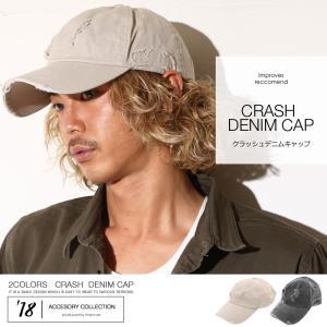 クラッシュ デニム キャップ メンズ 帽子 ベースボールキャップ おしゃれ 夏 夏服 ファッション|improves