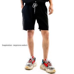 Inspiration - improves select - イージー ショートパンツ ストライプ ショーツ ウエストゴム ドローコード 膝上 ボトムス インプローブス 韓国 ファッション|improves