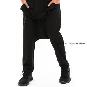 Inspiration - improves select - サルエル イージーパンツ ゴムウエスト スウェット パンツ モード ゆったり ボトムス インプローブス 韓国 ファッション|improves