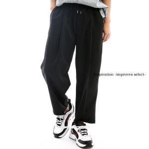 Inspiration improves select ワイドパンツ イージーパンツ タックパンツ ゴムウエスト ビッグシルエット 韓国 ファッション|improves