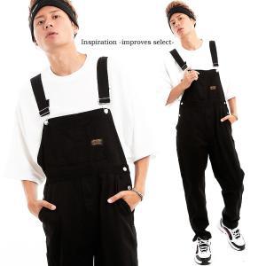 Inspiration - improves select - オーバーオール ワイドパンツ ボトムス つなぎ セットアップ ビッグシルエット ゆったり インプローブス 韓国 ファッション|improves