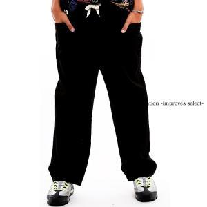 Inspiration - improves select - サルエルパンツ メンズ ウエストゴム ワイド 大きい ワイドパンツ サルエル ストリート インプローブス 韓国 ファッション|improves