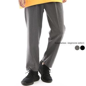 Inspiration improves select スラックス メンズ ウエストゴム ワイド アンクル丈 アンクルパンツ 韓国 ファッション|improves