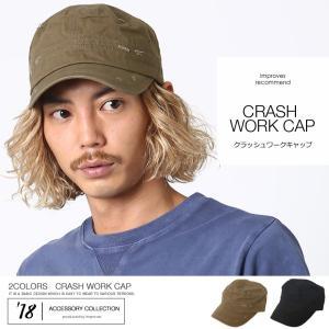 キャップ ワークキャップ ダメージ クラッシュ ワーク コットン 綿 帽子 メンズ improves インプローブス|improves