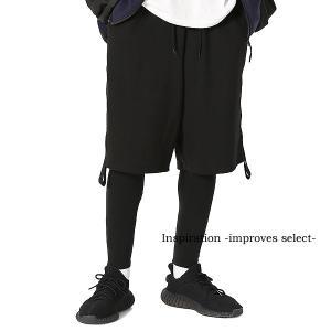 Inspiration improves select ハーフレイヤードパンツ スウェット レギンス 黒 メンズファッション スポーツ ボトムス メンズ インプローブス 韓国|improves