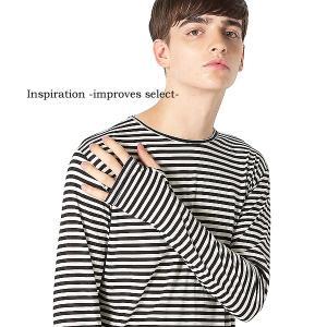 Inspiration improves select ボーダーTシャツ ロンT ロングTシャツ 長袖 指穴 カットソー メンズファッション メンズ 秋冬 インプローブス 韓国|improves
