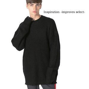 Inspiration improves select ニット セーター ロング丈 ビッグサイズ ダメージ クラッシュ メンズファッション メンズ 秋冬 インプローブス 韓国 improves